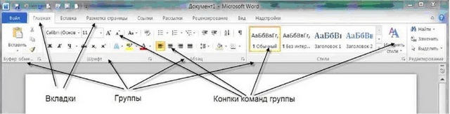 ms-word-2010-1