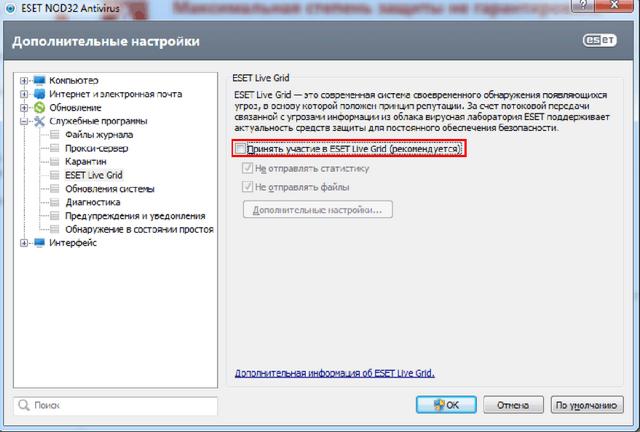 Свежие Ключи Антивирус Nod32