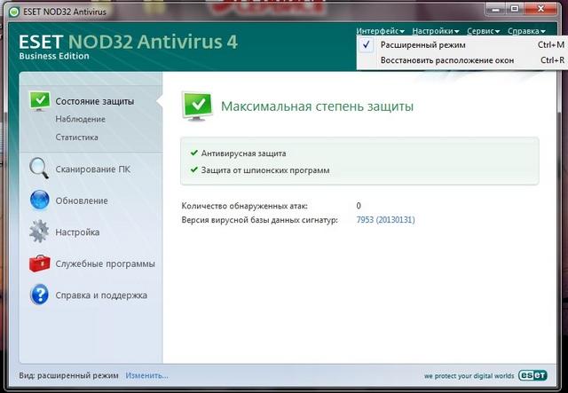 сервер обновлений eset endpoint security